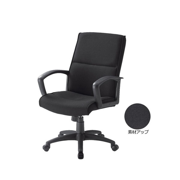オフィスチェア 布張り ブラック FTX-3【送料無料】