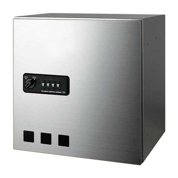 タジマメタルワーク 宅配ボックス 前入前出タイプ ダイヤル錠式 小型荷物用 GX36-36【送料無料】