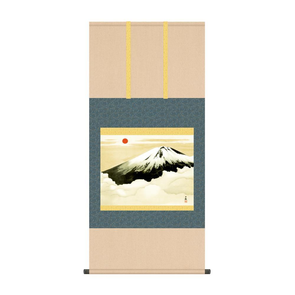掛軸 横山大観「霊峰不二」 KZ2G9-003 54.5×115cm