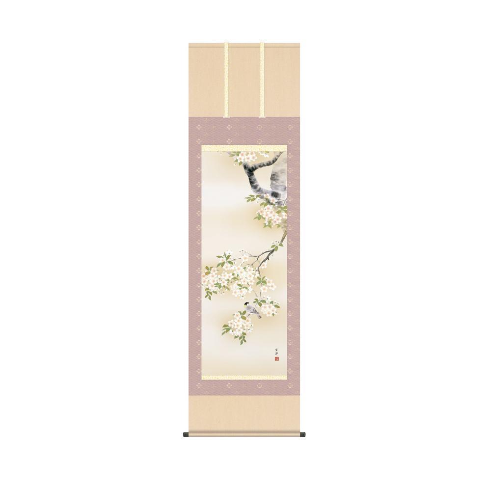 掛軸 近藤玄洋「桜花に小鳥」 KZ2A2-081 54.5×190cm