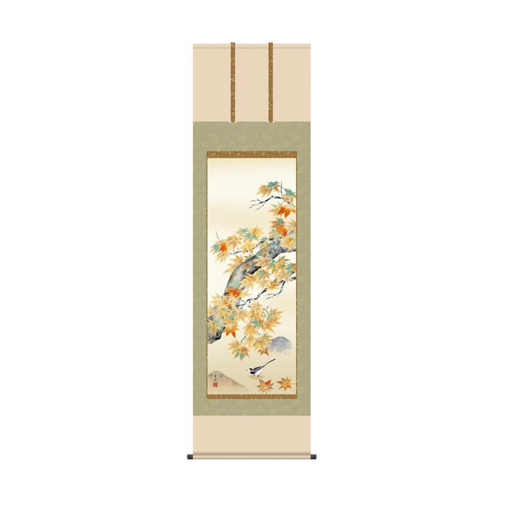 掛軸 西尾香悦「紅葉に小鳥」 KZ2A4-136 54.5×190cm