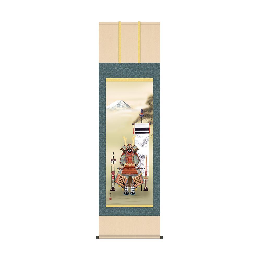 掛軸 小野洋舟「大将鎧兜」 KZ2F3-035 54.5×190cm