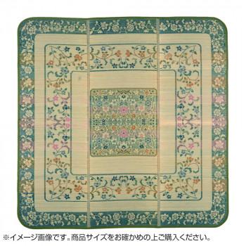 裏付き国産い草ラグ エンペラー グリーン 200×200cm 81906800