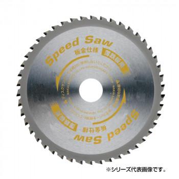 スピードソー 薄鋼板用 BSK-190 190mm 79619SK【送料無料】