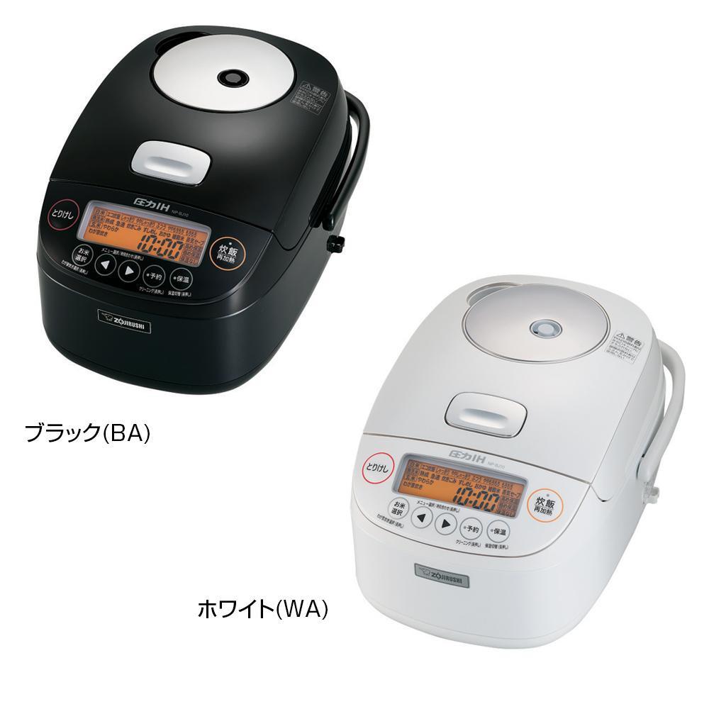 象印 圧力IH炊飯ジャー 極め炊き 5.5合 NP-BJ10