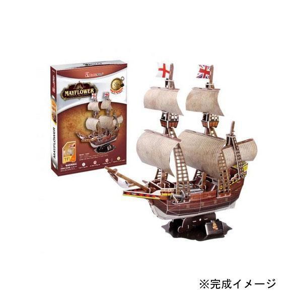 3D Craft model メイフラワー号 T4009H【送料無料】