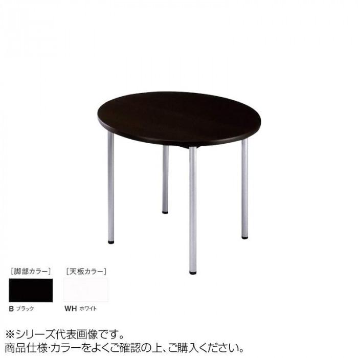 ニシキ工業 ATB MEETING TABLE テーブル 脚部/ブラック・天板/ホワイト・ATB-B900RC-WH【送料無料】