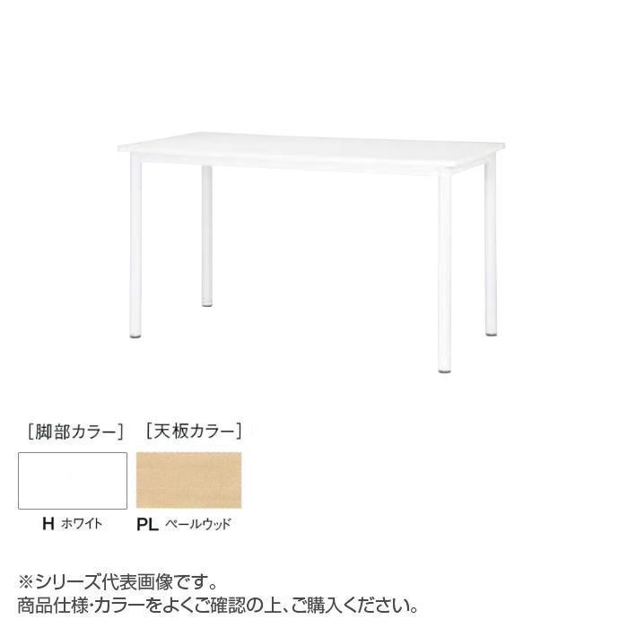 ニシキ工業 STF HIGH TABLE テーブル 脚部/ホワイト・天板/ペールウッド・STF-H1290K-PL【送料無料】
