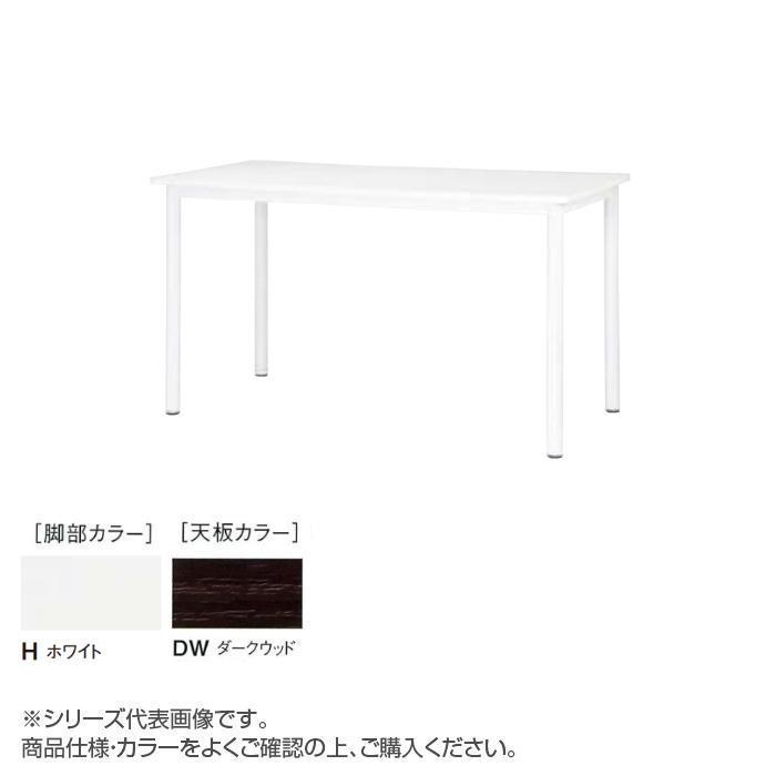 ニシキ工業 STF HIGH TABLE テーブル 脚部/ホワイト・天板/ダークウッド・STF-H1875K-DW【送料無料】