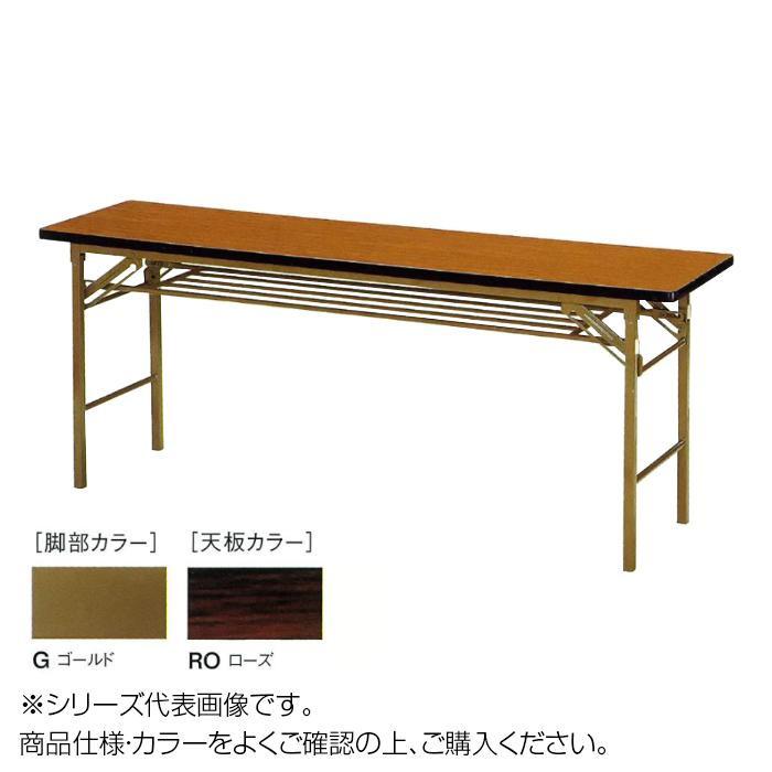 ニシキ工業 KT FOLDING TABLE テーブル 脚部/ゴールド・天板/ローズ・KT-G1545T-RO