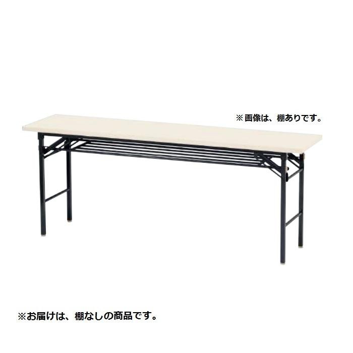 ニシキ工業 KT FOLDING TABLE テーブル 脚部/ダークグレー・天板/アイボリー・KT-D1260SN-IV