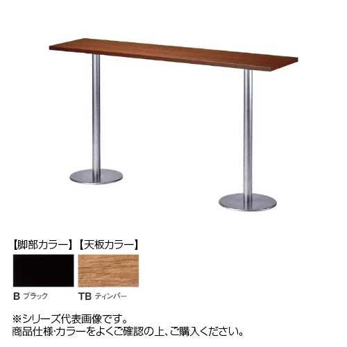 ニシキ工業 RNM AMENITY REFRESH テーブル 脚部/ブラック・天板/ティンバー・RNM-B1545KH-TB【送料無料】