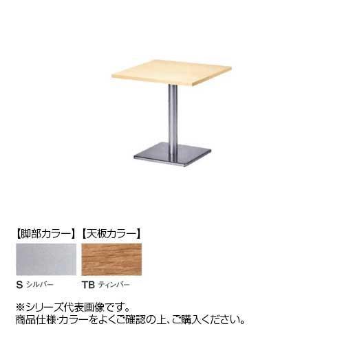 ニシキ工業 RNK AMENITY REFRESH テーブル 脚部/シルバー・天板/ティンバー・RNK-S0606K-TB【送料無料】