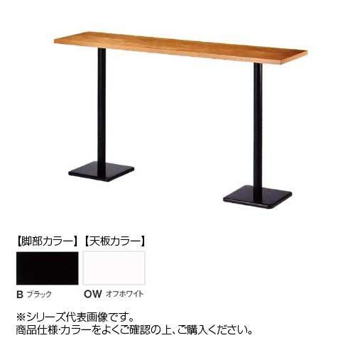 ニシキ工業 RNK AMENITY REFRESH テーブル 脚部/ブラック・天板/オフホワイト・RNK-B1545KH-OW