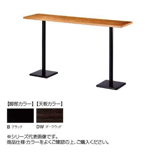 ニシキ工業 RNK AMENITY REFRESH テーブル 脚部/ブラック・天板/ダークウッド・RNK-B1845KH-DW
