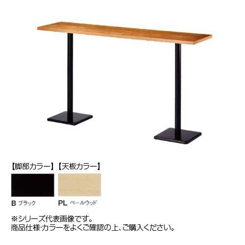 ニシキ工業 RNK AMENITY REFRESH テーブル 脚部/ブラック・天板/ペールウッド・RNK-B1845KH-PL【送料無料】