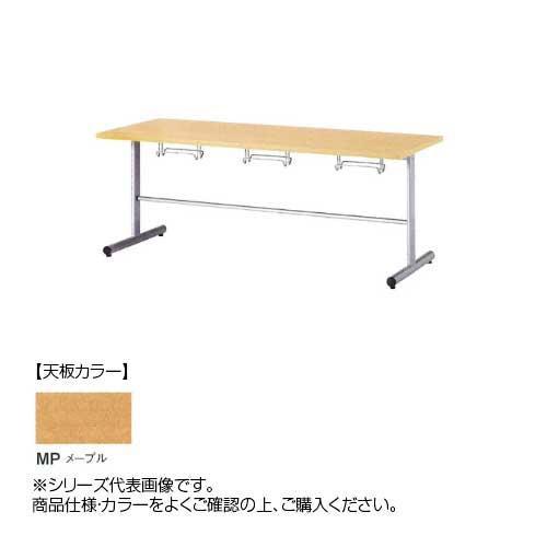 ニシキ工業 HGS AMENITY REFRESH テーブル 天板/メープル・HGS-1575-MP