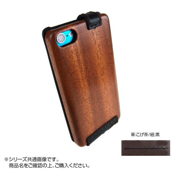 LIFE iPodtouch5/6専用ケース 革:こげ茶/紐:黒 touch5/6_lcdbdbfb
