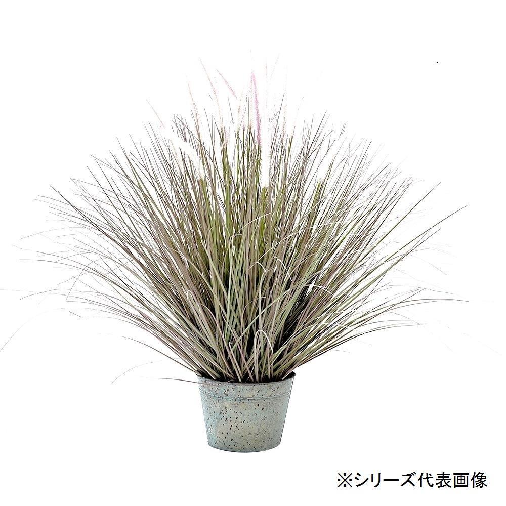 人工観葉植物 キャッツテールバケット L 約99cm 158010780【送料無料】