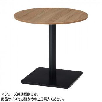 オフィス家具 アイアンフレーム カフェテーブル 丸型 Φ60×70cm RGT6060R-KKA