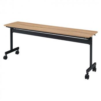 オフィス家具 スタックテーブル 180×45×70cm 古木調 KV1845-KKA