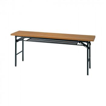 オフィス家具 ミーティングテーブル ハイタイプ 180×45×70cm チーク KM1845T-T