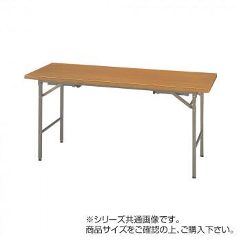 オフィス家具 ミーティングテーブル 2WAYタイプ 180×60×33cm KRH1860NT