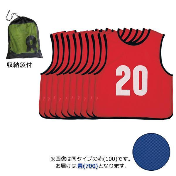 エコエムベスト 11-20 青(700) EKA902【送料無料】