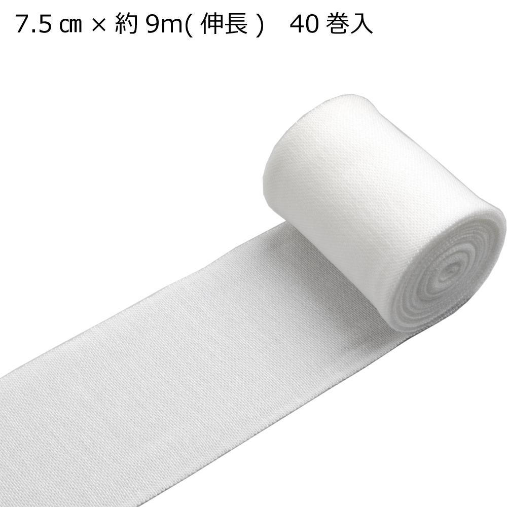 竹虎 ソフラックスタイン 伸縮包帯 4裂 7.5cm×約9m(伸長) 40巻入 021404【送料無料】