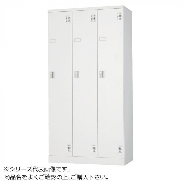 豊國工業 外付扉型ロッカー3人用(内筒交換錠) ULK-N3N CN-85色(ホワイトグレー)