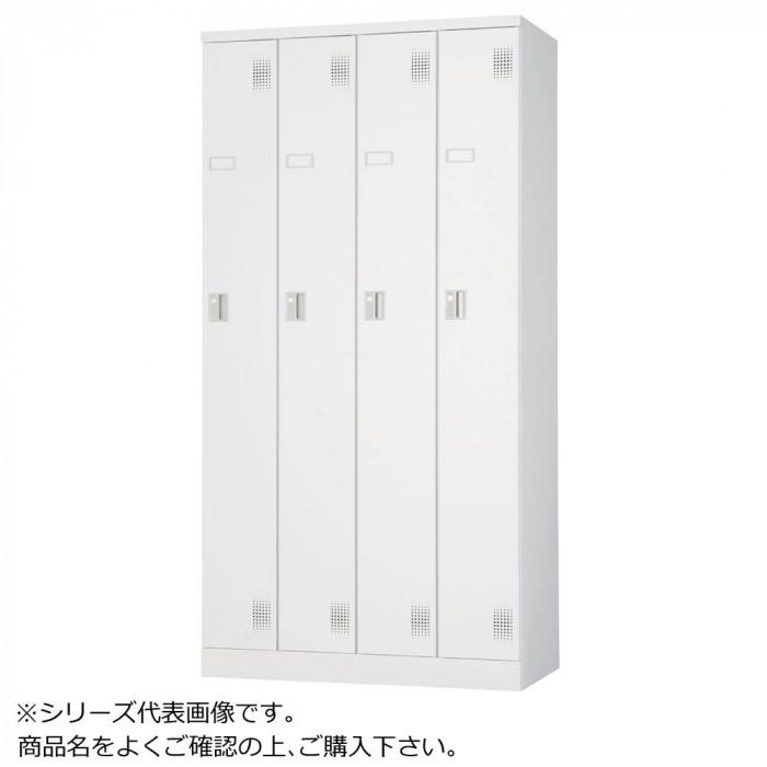 豊國工業 外付扉型ロッカー4人用(内筒交換錠) ULK-N4N CN-85色(ホワイトグレー)