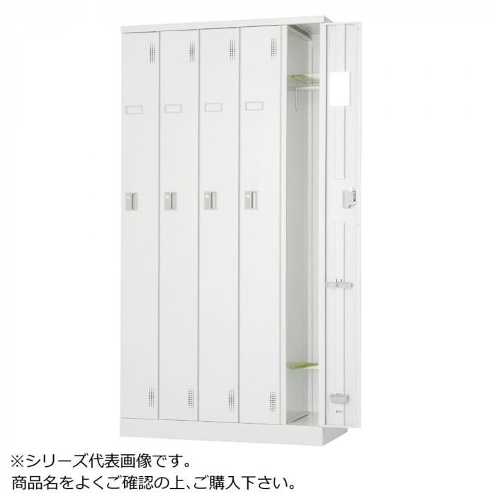豊國工業 外付扉型ロッカー5人用(南京錠) ULK-A5 CN-85色(ホワイトグレー)