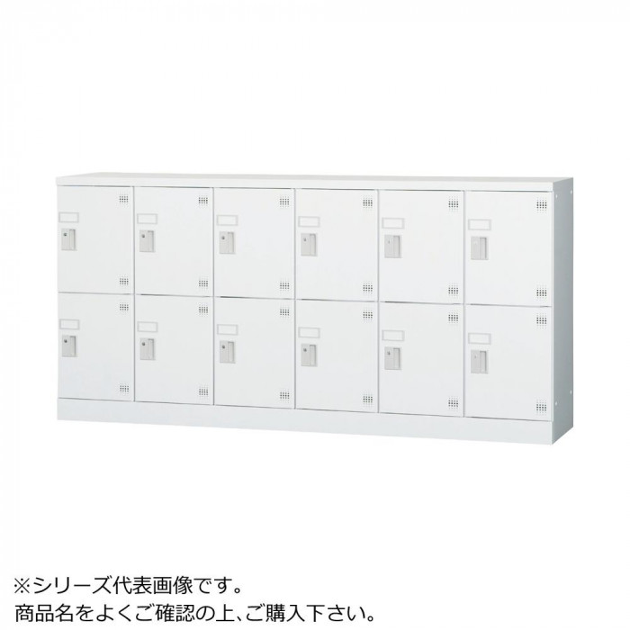豊國工業 多人数用ロッカーロータイプ(6列2段)南京錠 棚板付き GLK-A12YS CN-85色(ホワイトグレー)