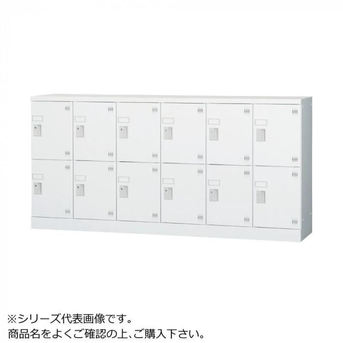 豊國工業 多人数用ロッカーロータイプ(6列2段)シリンダー錠窓付き 棚板付き GLK-S12YSW CN-85色(ホワイトグレー)