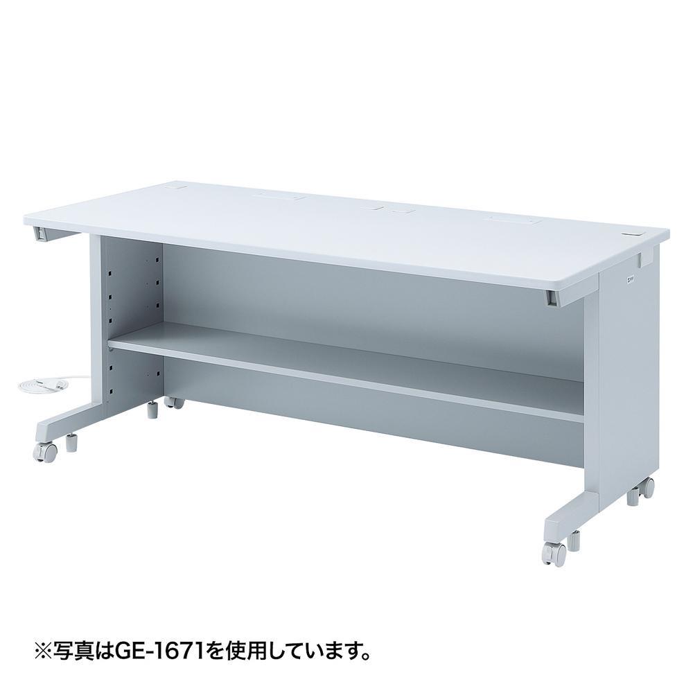 サンワサプライ GEデスク GE-1481収納 省スペース テーブル