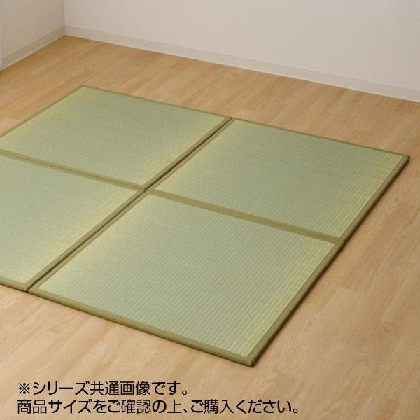 純国産い草使用 ユニット置き畳 『あぐら』 ナチュラル 約82×82cm 12枚組 8318050軽量 和室 敷物