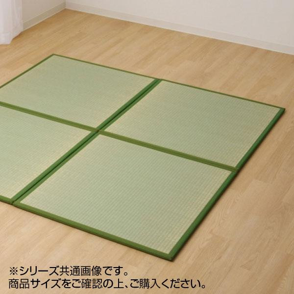 純国産い草使用 ユニット置き畳 『あぐら』 ダークグリーン 約82×82cm 12枚組 8321250たたみ 敷物 軽量
