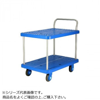 静音台車 テーブル2段式 最大積載量300kg ストッパー付 PLA300-T2-DS