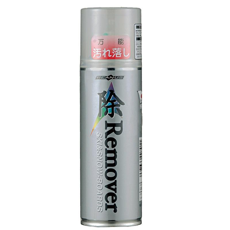 2WAYリムーバー 220ml USB07-91【送料無料】