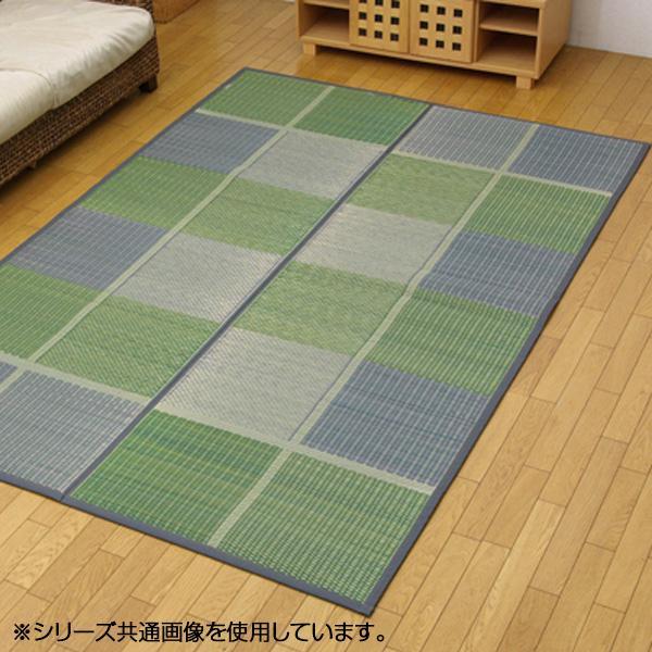 純国産 い草花ござカーペット ラグ 『F-FUBUKI』 グリーン 江戸間4.5畳(約261×261cm) 4112404