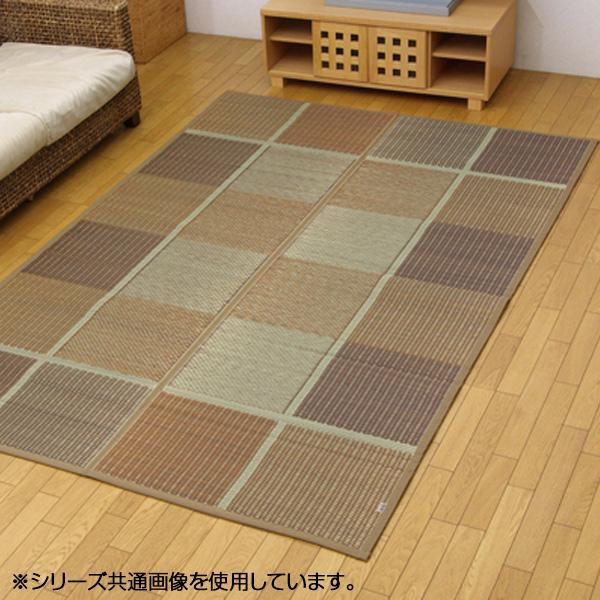 純国産 い草花ござカーペット ラグ 『F-FUBUKI』 ブラウン 江戸間6畳(約261×352cm) 4112306