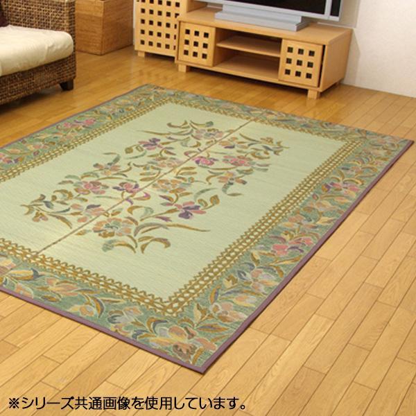 い草花ござカーペット ラグ 『エクセレント』 江戸間3畳(約174×261cm) 4312503