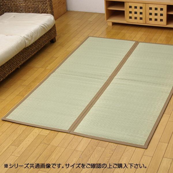 純国産 い草たっぷりカーペット 『座王 無地』 約136×200cm 7604850