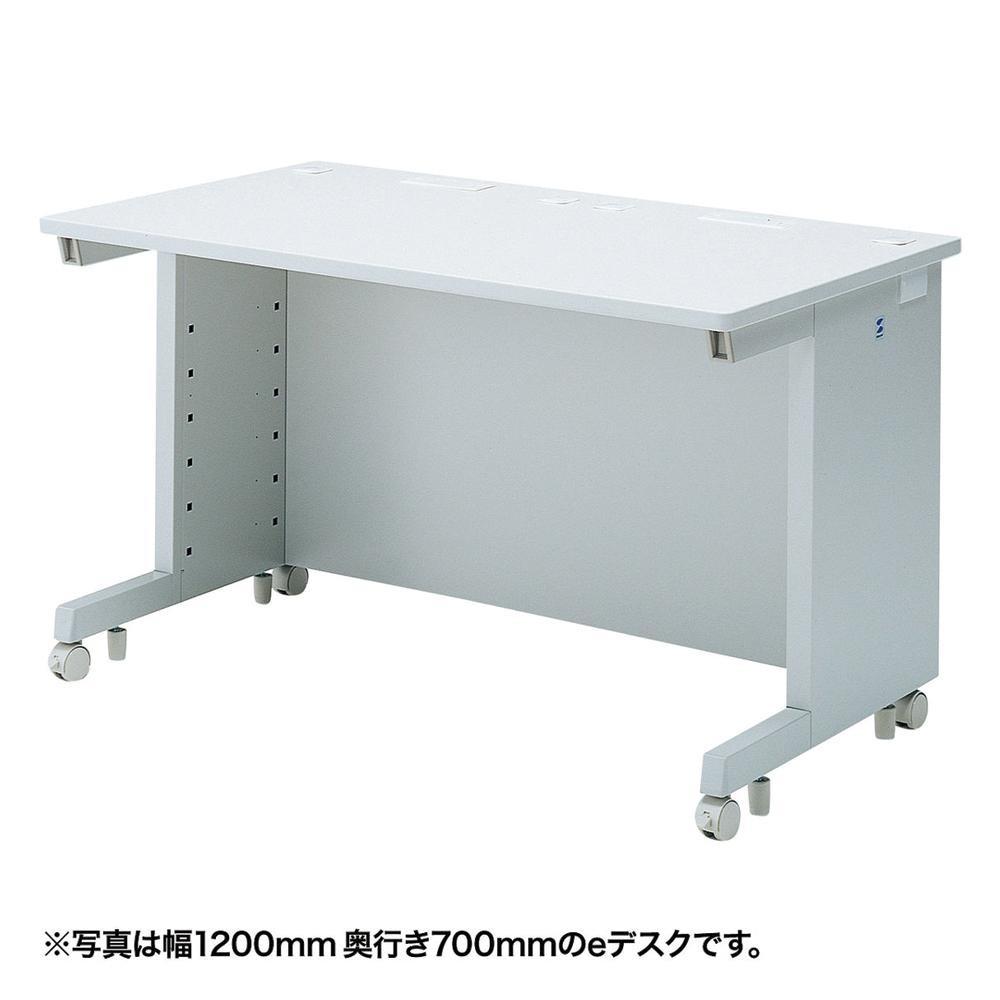 サンワサプライ eデスク(Wタイプ) ED-WK12575N【送料無料】