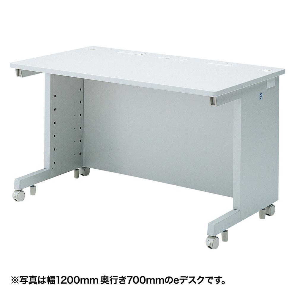 サンワサプライ eデスク(Wタイプ) ED-WK13075N【送料無料】