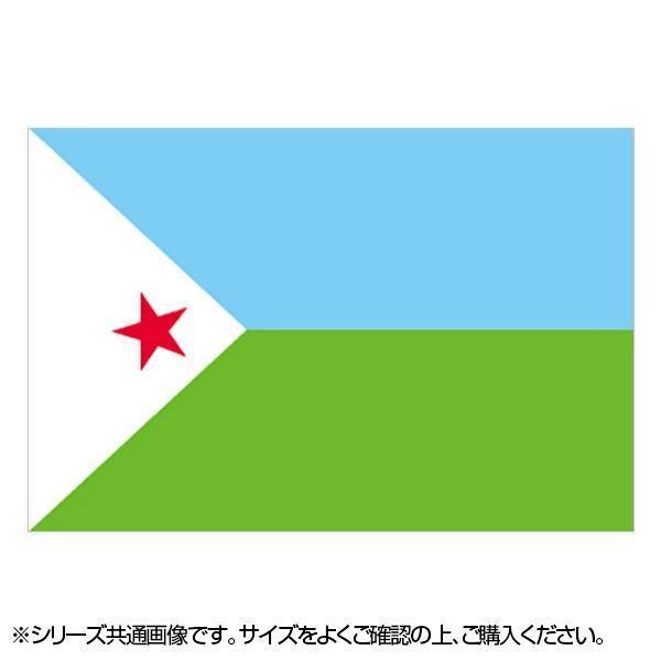 N国旗 ジブチ No.2 W1350×H900mm 23092