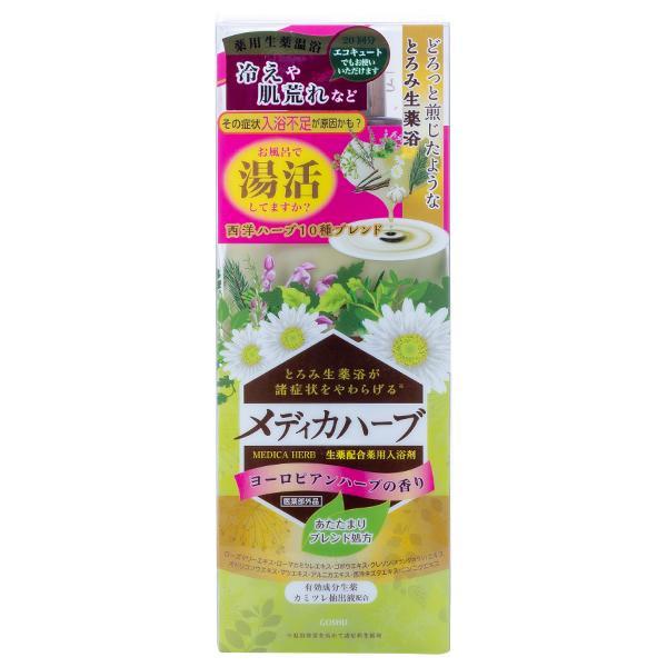 五洲薬品 薬用入浴剤(医薬部外品) メディカハーブ ヨーロピアンハーブの香り 400ml×12本 MHE-200