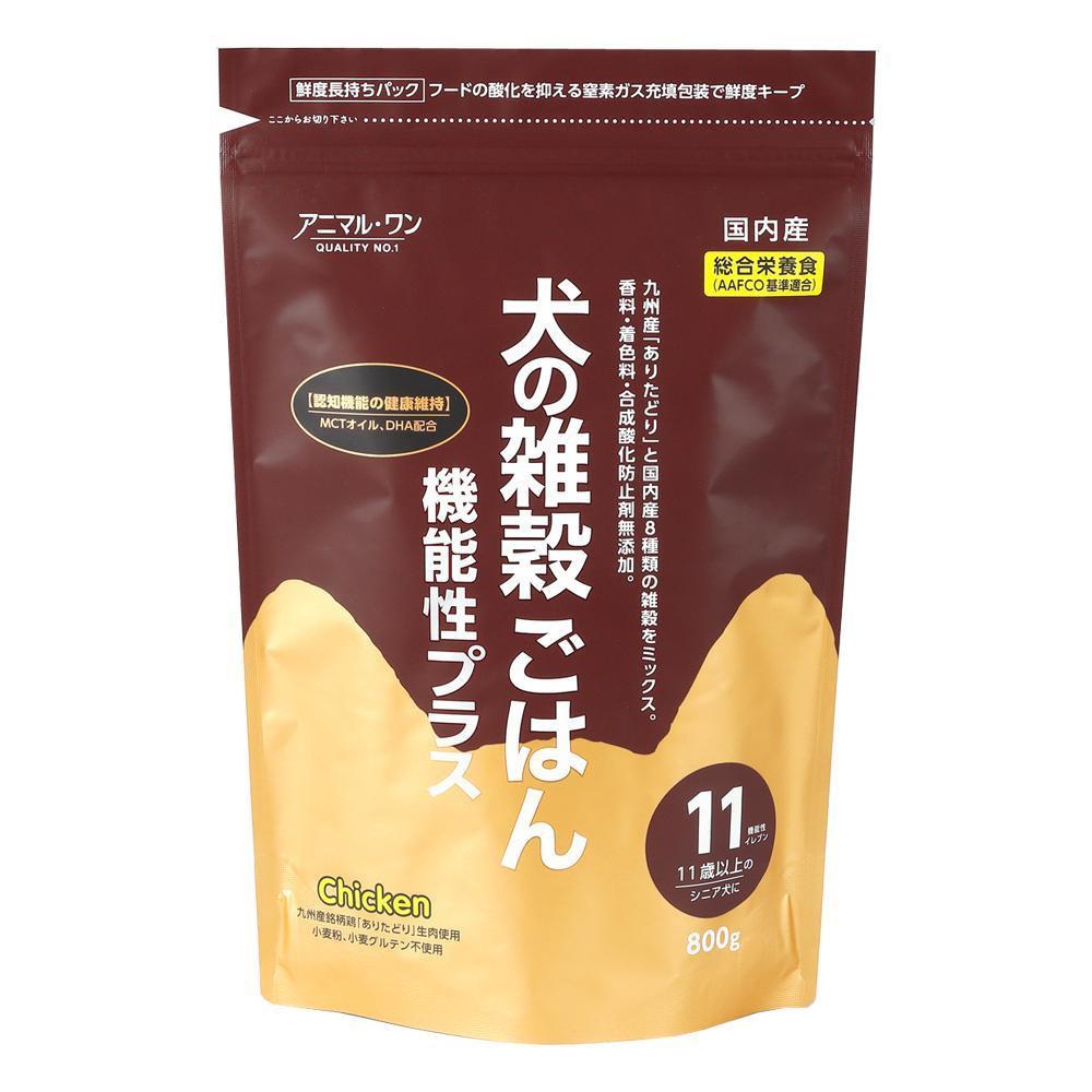 犬の雑穀ごはんイレブン(チキン) 800g×10入 P31-303