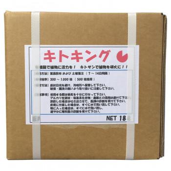 リンゴ酸(有機酸)+キトサン 川合肥料 機能性資材 キトキング 18リットル