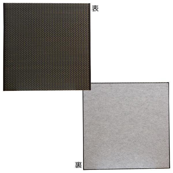 純国産 置き畳 ユニット畳 『右京』 ブラック 82×82×2.5cm(6枚1セット) 8309530長持ち おしゃれ い草